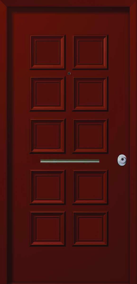 Πόρτες Ασφαλείας - Αλουμινίου - SM 7300